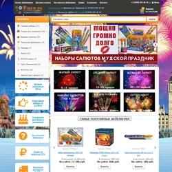 Интернет-магазин: firew.ru - салюты и фейерверки на любой вкус