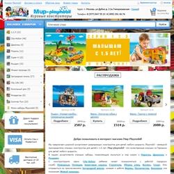 Интернет-магазин: world-pmtoys.ru - мир Playmobil