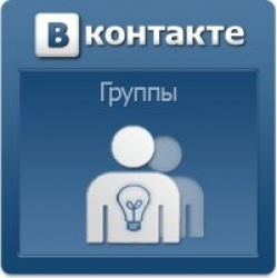 Чек-лист для группы ВКонтакте