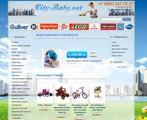 Интернет магазин: Игрушки - Сити Баби