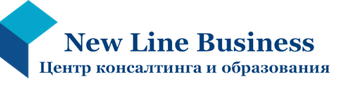 Сайт-визитка: Центра консалтинга и бизнес-образования «New Line Business»