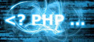 PHP : Как получить текущий URL страницы?