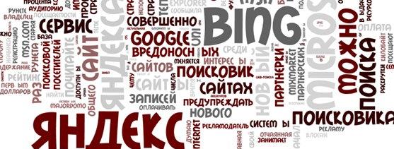 Получение ключевых слов (keywords) любой веб-страницы