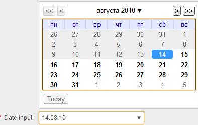 Элемент Date Picker стал доступен в Chrome