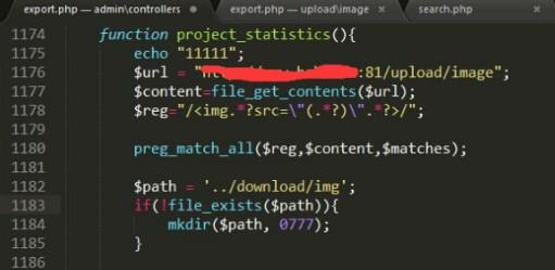 Как открыть файл и вывести его содержимое?