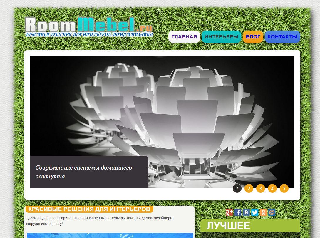 Разработка Сайта-визитки Интерьеры