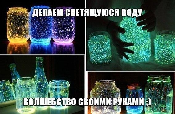 Ночник из банки со светящейся водой!